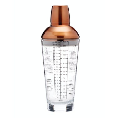 BarCraft Boston 650ml Cocktail Shaker