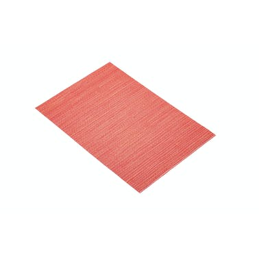 KitchenCraft Woven Brights Red Placemat